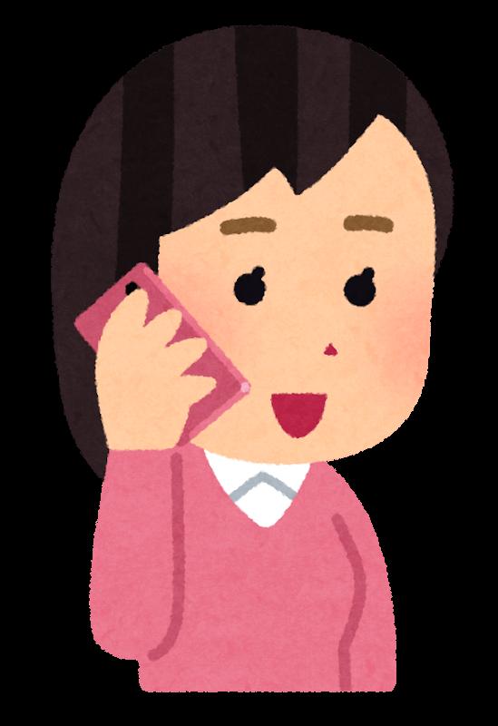LINEモバイルでiPhone11/Proから乗り換えたい人