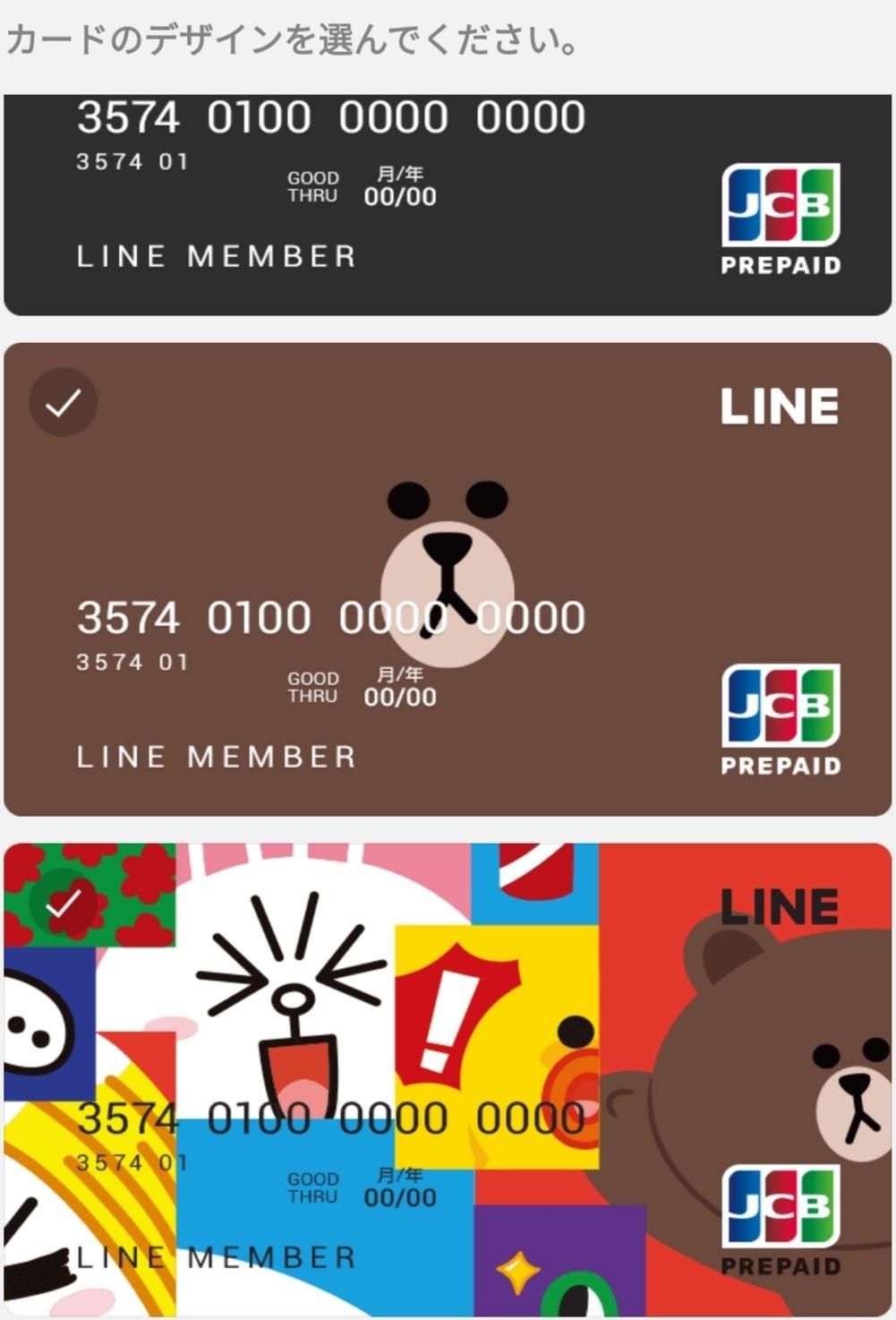 LINE Payカードのデザイン