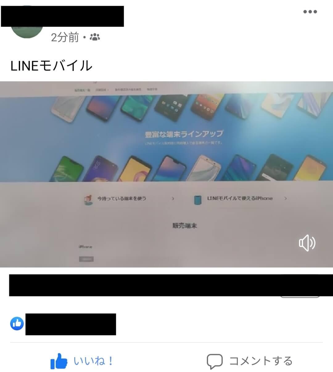 Facebookの動画