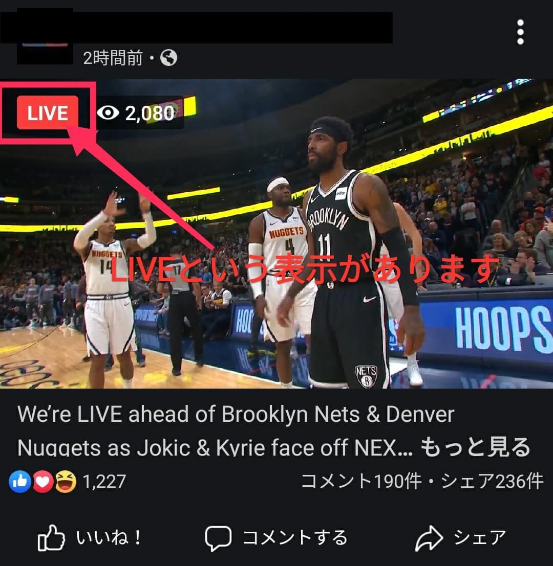 Facebookのライブ