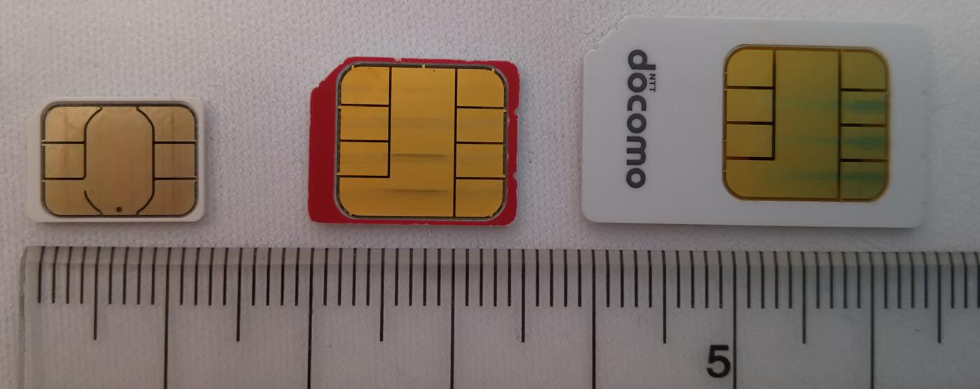 SIMカードのサイズ(種類)