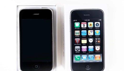 iPhoneとは?歴代まとめ|新型iPhone11の予想的中【2021年最新版】