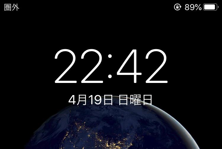 楽天モバイルのSIMをiPhoneに入れても圏外