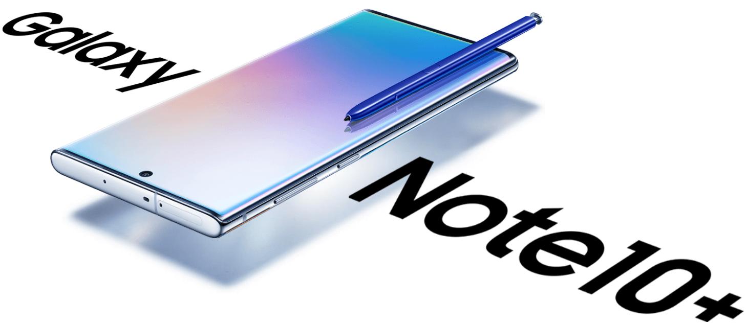 楽天モバイルのGalaxy Note10プラス