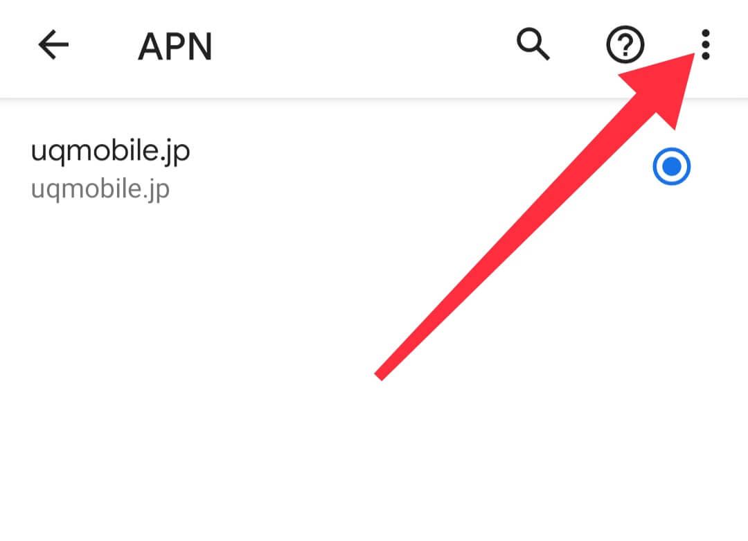 Google Pixel 4aのAPNのメニュー