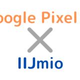 IIJmioでGoogle PIxel 5