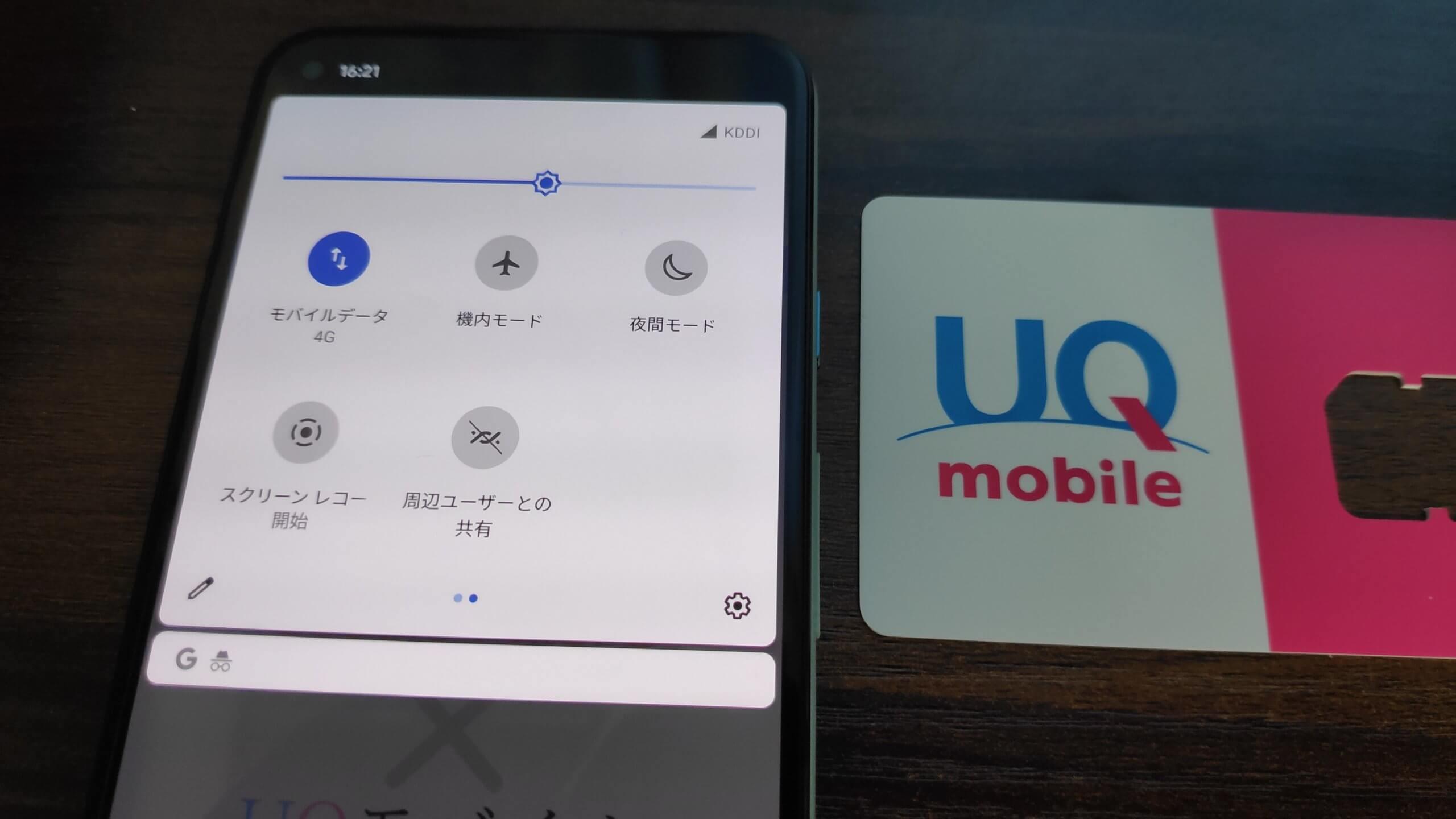 Google Pixel 5とUQモバイルのSIM