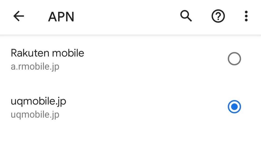 UQモバイルのアクセスポイント